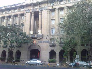 インド銀行のムンバイ支店