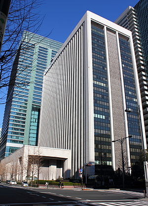 Mitsubishi UFJ Financial Group - MUFG's headquarters