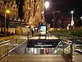 Barcelona - Estació de Sagrada Família (7495816896).jpg