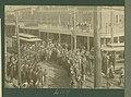 Baton Rouge Streetcars Electrified 1893.jpg