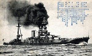 Battleship Ise (postcard).jpg