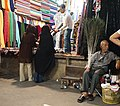 Bazaar (21133395846).jpg