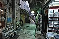 Bazaar at Old Jerusalem (10805024743).jpg