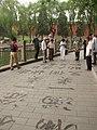 Beihai Park, calligraphy - panoramio.jpg