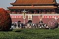 Beijing-Tiananmen-38-Tor des himmlischen Friedens-gje.jpg
