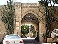 Beit Jimal Gate בית ג'ימאל, השער - panoramio (1).jpg