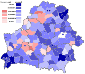 Belarus Census 2009 - languages spoken at home Belarusian&Russian Urban.png