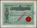 Belfast City & District Water Commissioners, 3.5% redeemable stock, 1918.jpg