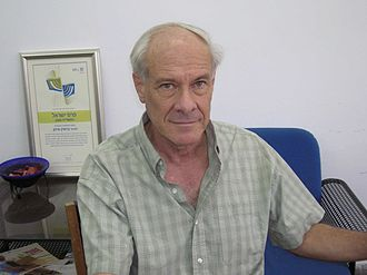 Benjamin Isaac - Benjamin Isaac, 2008