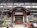 Beppu Takegawara Onsen 2.jpg