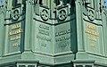 Berlin, Kreuzberg Denkmal – South-East panels.jpg