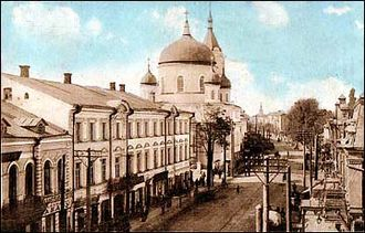 Zhytomyr - Kyivska (Kiev) street looking West toward St. Michael's Cathedral. Photo early 1900s.