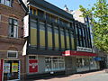 Bibliotheek Helmond P1060837.JPG