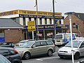 Big Al's Furniture Kingdom - geograph.org.uk - 1525575.jpg
