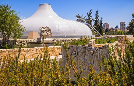 The Shrine of the Book, housing the Dead Sea Scrolls, at the Israel Museum Billy Rose Art Garden (14755133799).jpg