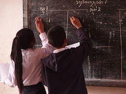meaning of chalkboard