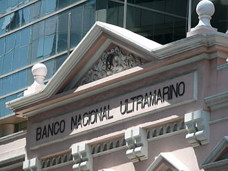 Banco Nacional Ultramarino - BNU Macau