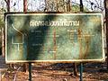 Bo Lek Nam Phi (Nam Pi iron mines) 10.jpg