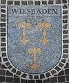 Bodenmosaik - Partnerstädte Klagenfurt (Wiesbaden).jpg
