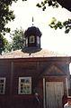 Bohoniki, meczet w lipcu 1992r (2).jpg