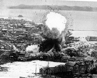 Blockade of Wonsan - An explosion destroys North Korean supplies during the blockade of Wonsan.