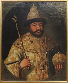 Boris Godunov by anonymous (18th c., GIM).jpg