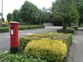 Boscombe East, postbox No. BH7 228, Harewood Avenue - geograph.org.uk - 890493.jpg