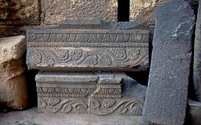 Bosra. Antiquarium Teatro - DecArch - 2-49.jpg
