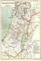 Brockhaus and Efron Jewish Encyclopedia e12 199-0.jpg