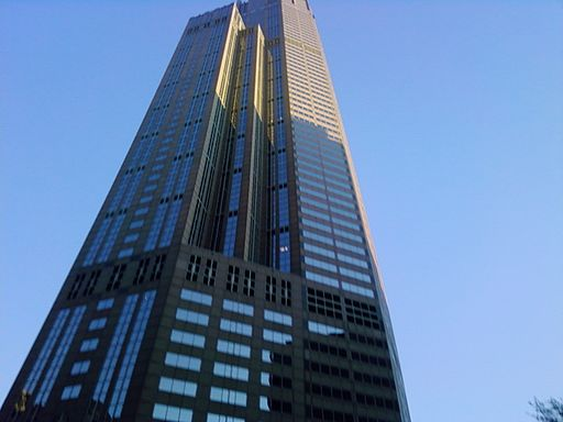 Building across the street from the Sears Tower