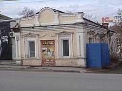 Bukharev shop 002.jpg