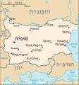 Bulgaria-CIA WFB MapHeb.PNG