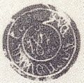 Bulgarian Macedonian Memorandum to the Great Powers 1878 Radovish Seal Cropped.jpg