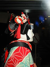 Bunraku doll in national theatre Osaka 1.JPG