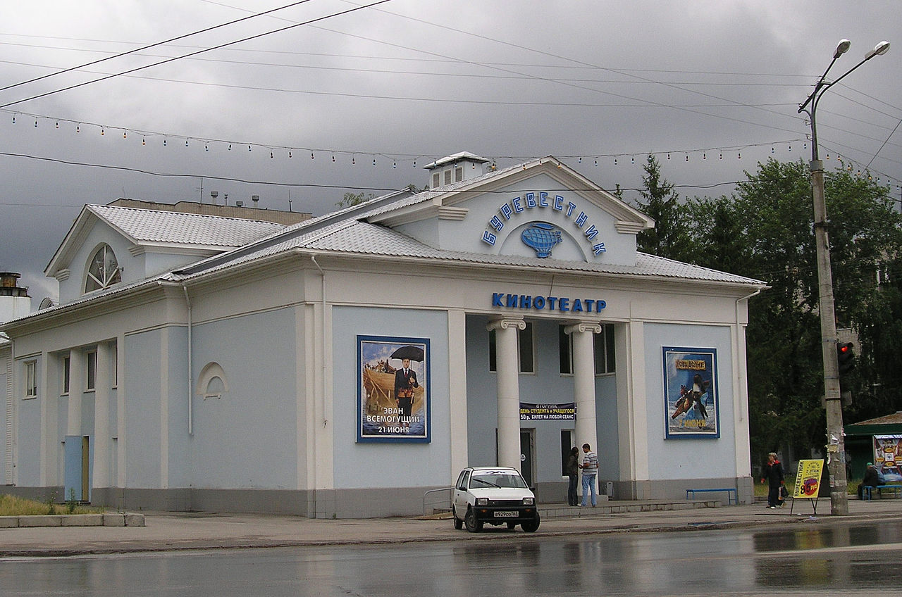 Togliatti Russia  city photos : Şəkil:Burevestnik cinema, Togliatti, Russia Vikipediya