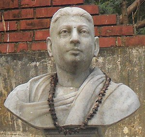 Bust Of Jatindra Mohan Sengupta in JM Sen hall crop.JPG