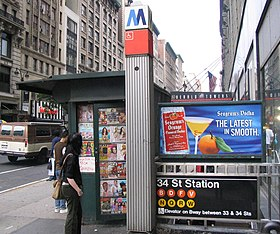 Image illustrative de l'article 34th Street – Herald Square