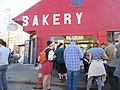 Bywater Barkery King's Day King Cake Kick-Off New Orleans 2019 04.jpg