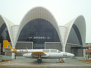 Cochin International Airport - CIAL Museum