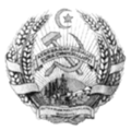 COA Azerbaijan SSR 1931.png
