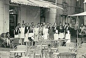 Anciens Caf Ef Bf Bd Rue De La Gare Saint Herblain