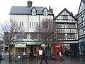 Caffè Uno - Bridge Street - geograph.org.uk - 743976.jpg