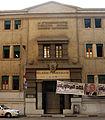 Cairo, istituto delle religiose francescane 03.JPG