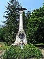 Cakovec - spomenik Nikoli Zrinskom (sprijeda).jpg