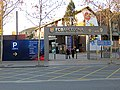 Camp Nou - panoramio (11).jpg