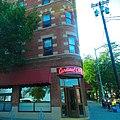 Cardinal Bar - panoramio.jpg