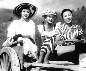 Carmen Comes Home - From left, Hideko Takamine, Toshiko Kobayashi and Yūko Mochizuki