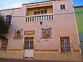 Casa Cultural Miguel Romo González, Aguascalientes 01.jpg