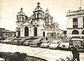 Catedral de Córdoba en años1960.jpg