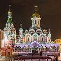 Catedral de Nuestra Señora de Kazan, Moscú, Rusia, 2016-10-03, DD 01-02 HDR cropped.jpg